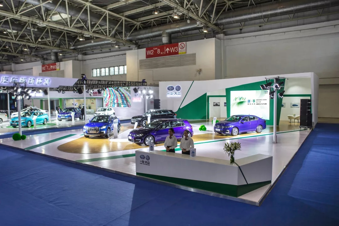 FAW-VW unveiled four new energy models at IEEVChina 2019_展览会
