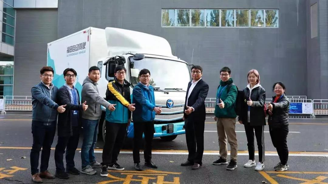 Foton Group showcased at IEEVChina 2019_展览会