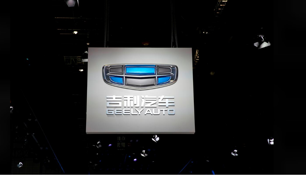 Reuters- Coronavirus sees China's Geely Automobile facing one of toughest years_展览会