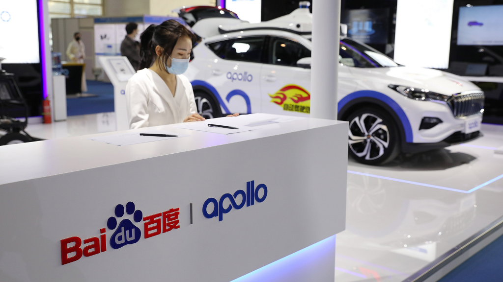 China's Baidu meets expectation in Q4 revenue, helped by AI development_展览会