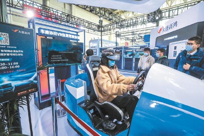 Autonomous driving vehicle is expected to enter the highway_展览会