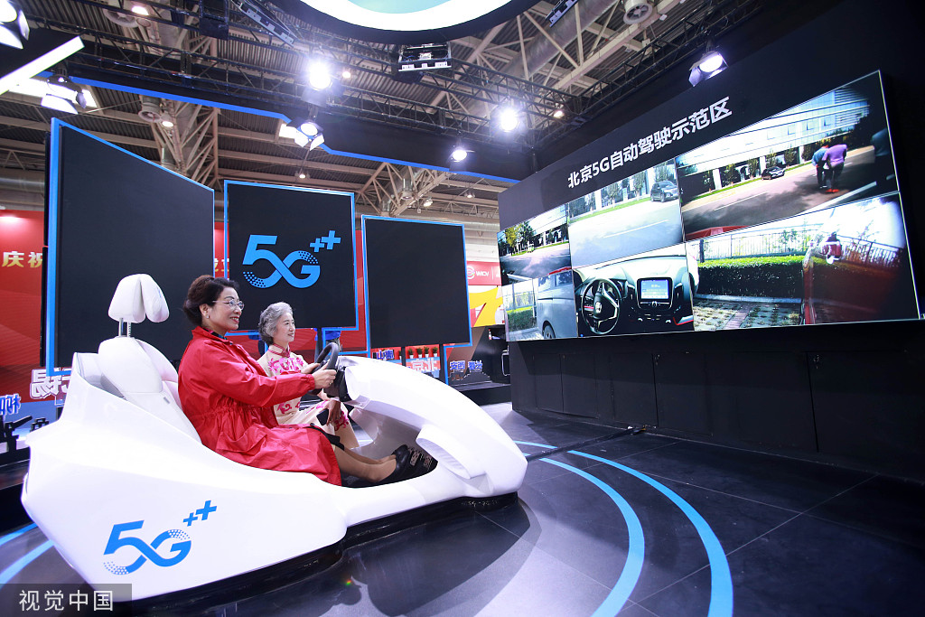 WICV 2019-Intelligent connected vehicles highlight conference in Beijing_展览会