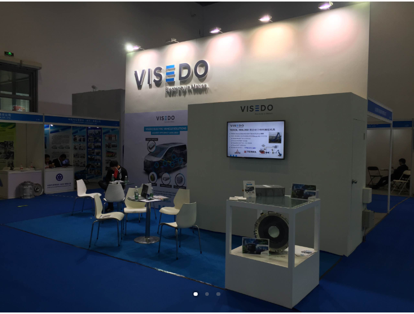 Visedo sucessfully joined 2017 IEEVChina_展览会
